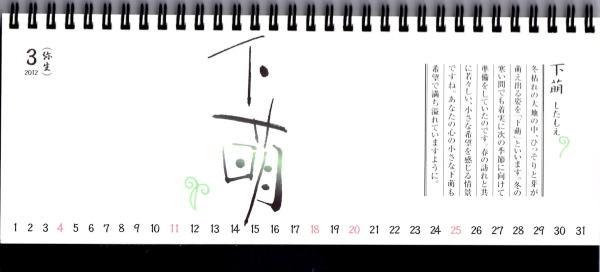 f:id:morinui:20120305181021j:image