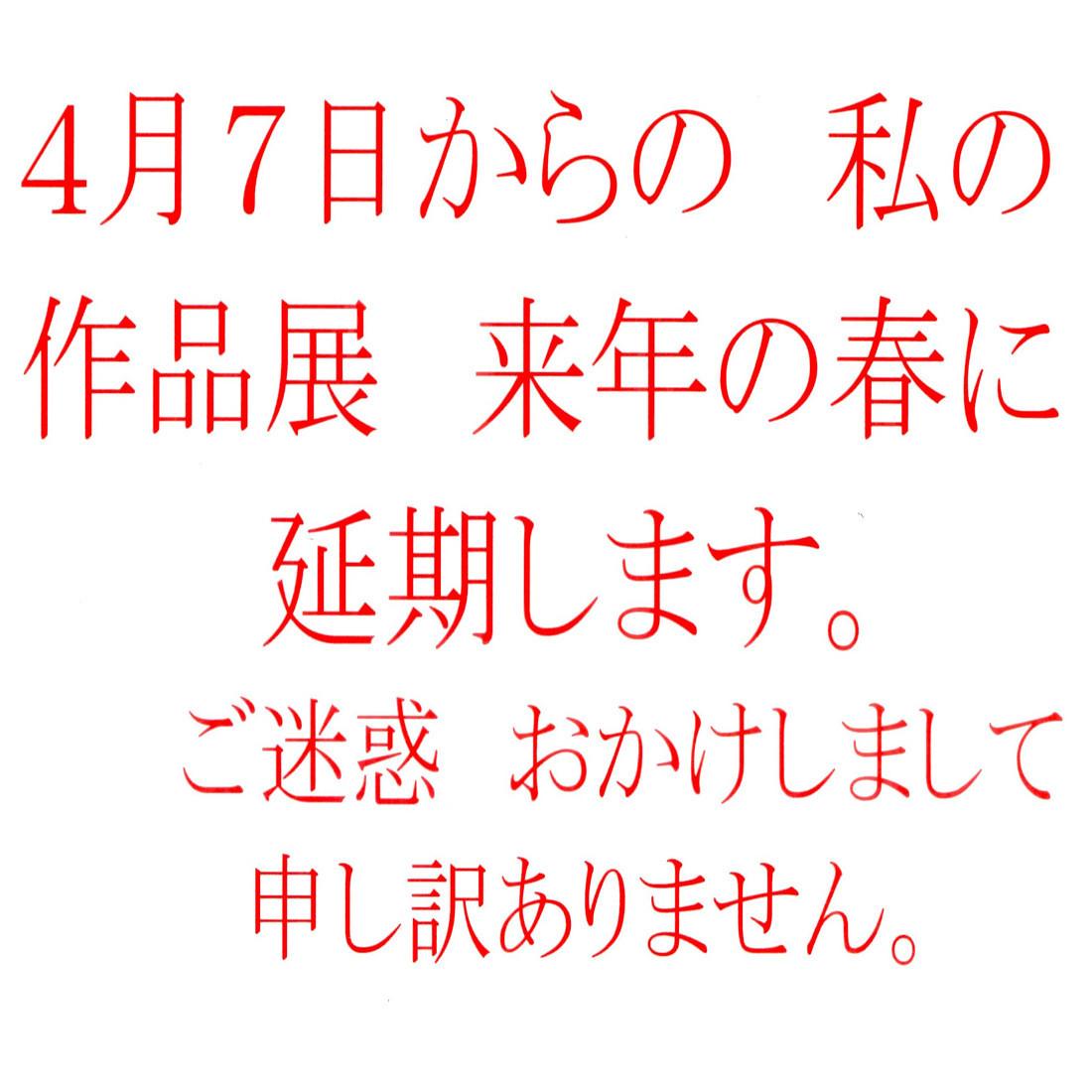 f:id:morinui:20200326130516j:plain