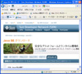 0001_DownloadJava1.GIF