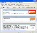 0002_DownloadJava2.GIF