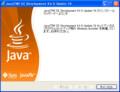 0101_JavaInstall1.GIF