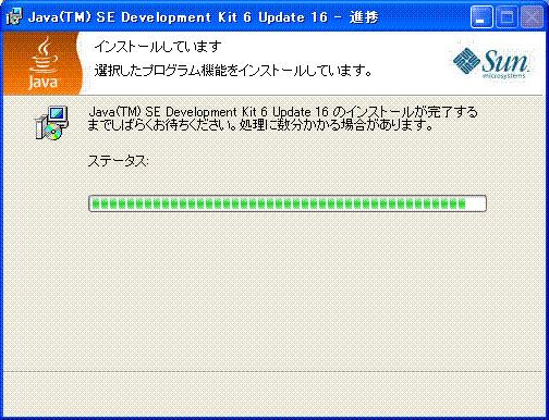 0104_JavaInstall4.GIF
