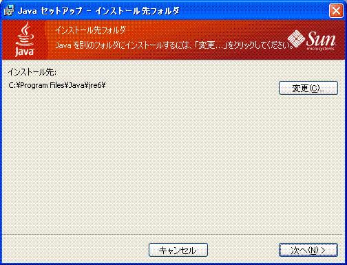 0105_JavaInstall5.GIF