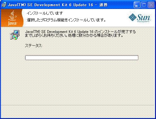 0107_JavaInstall7.GIF