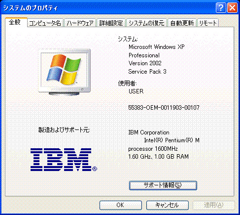 1101_Environment1.GIF