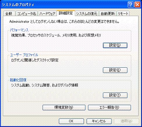 1102_Environment2.GIF