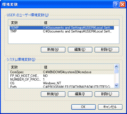 1103_Environment3.GIF