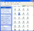 1106_Environment6.GIF