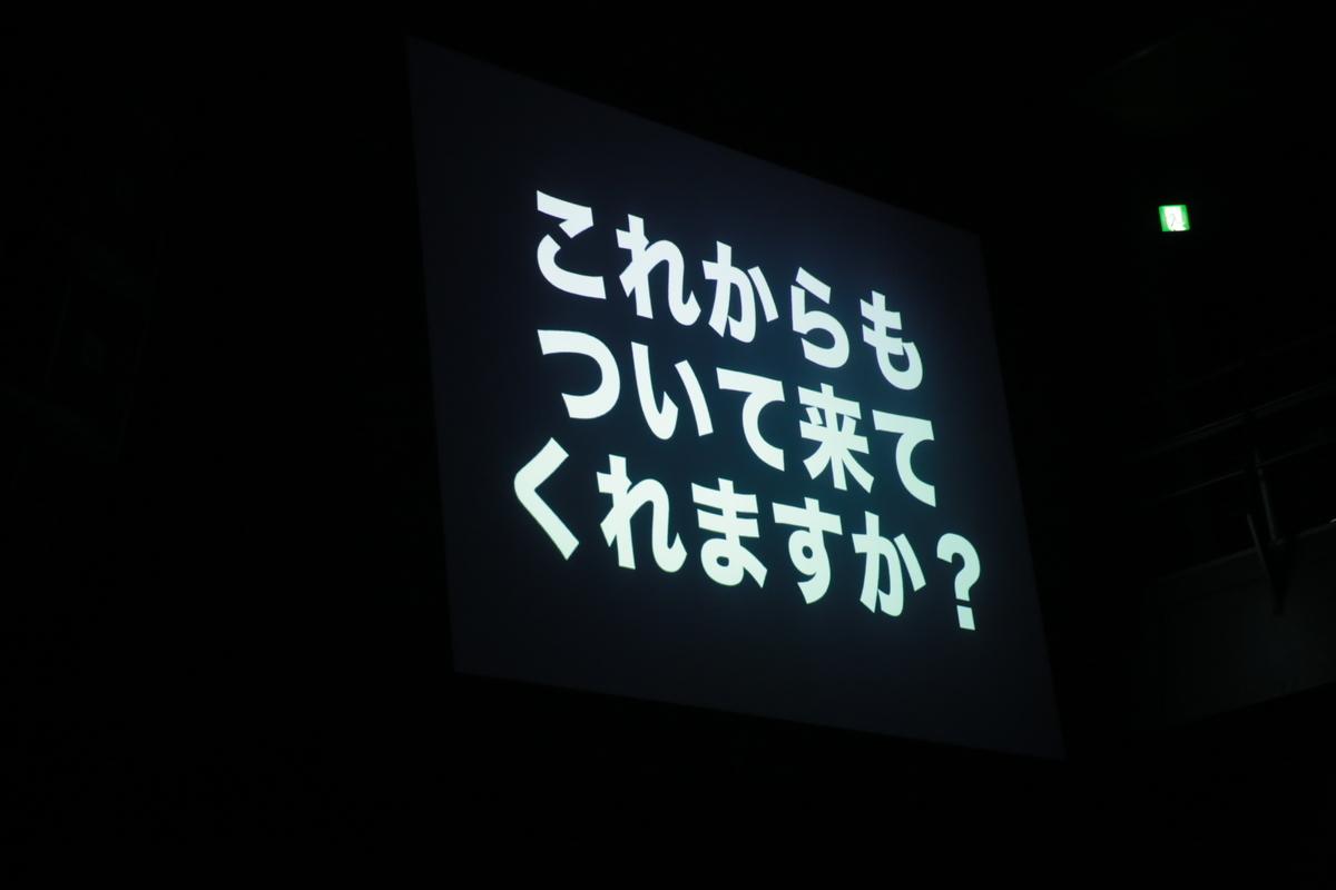 f:id:morio_pict:20191207104719j:plain