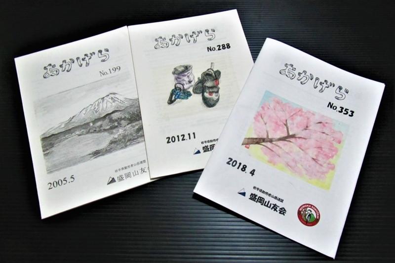 f:id:morioka_yamatomo:20180511202147j:image