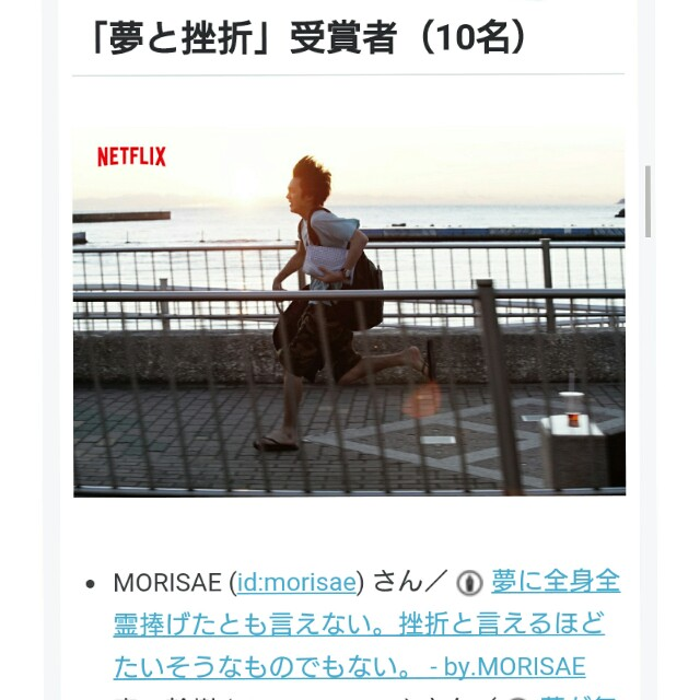 f:id:morisae:20160824225517j:image