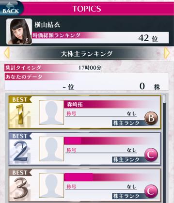 f:id:morisakitaku:20170422112022p:plain