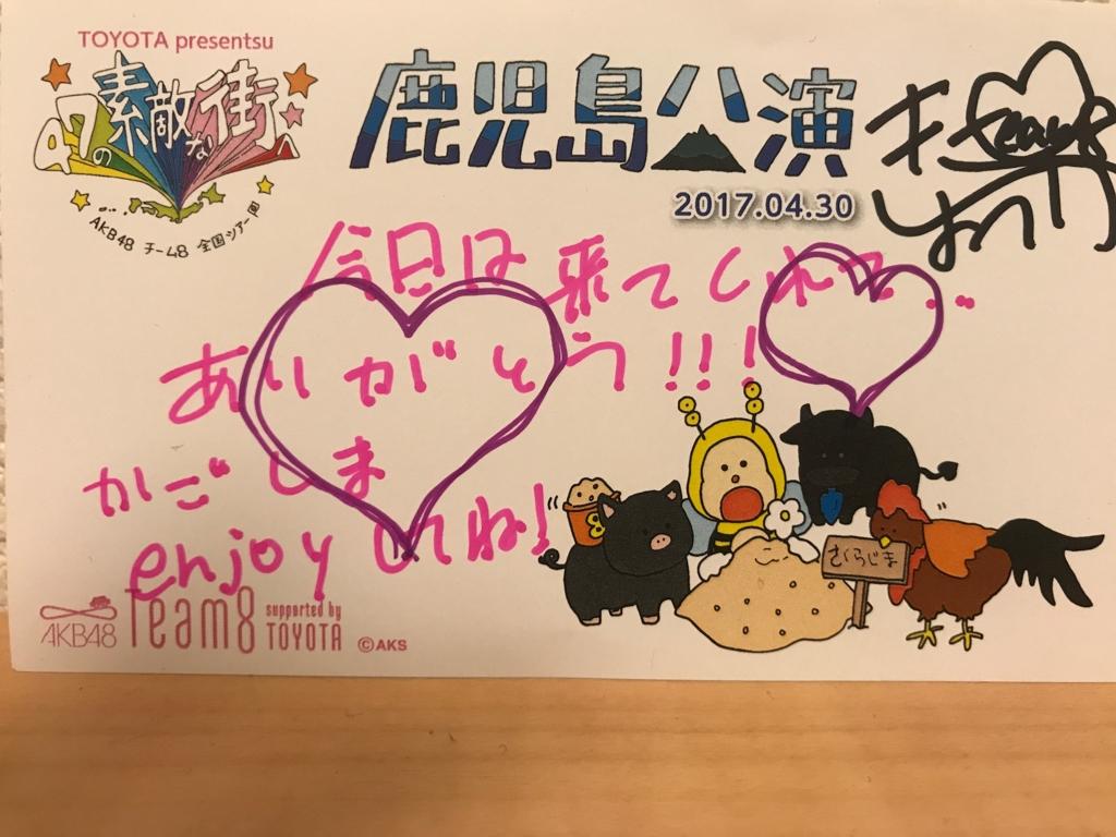f:id:morisakitaku:20170501013436j:plain