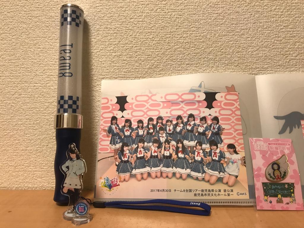 f:id:morisakitaku:20170501021210j:plain