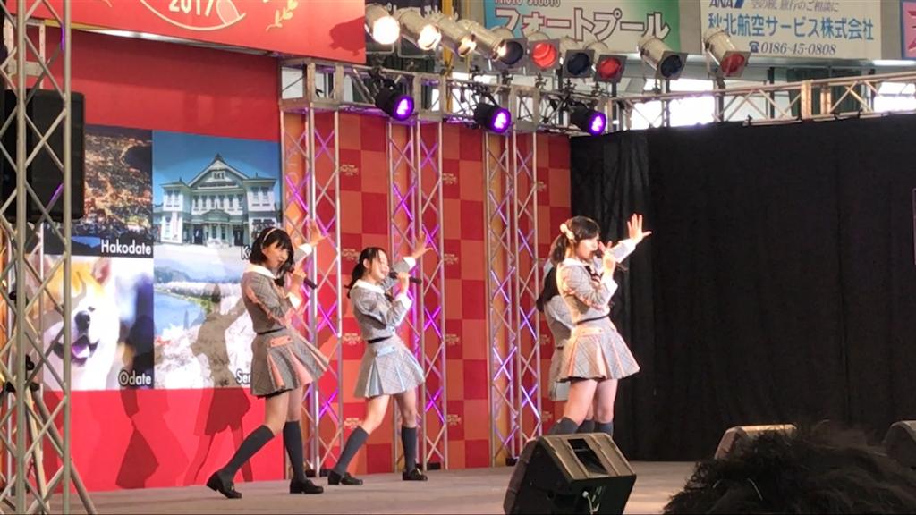f:id:morisakitaku:20170507172117p:image