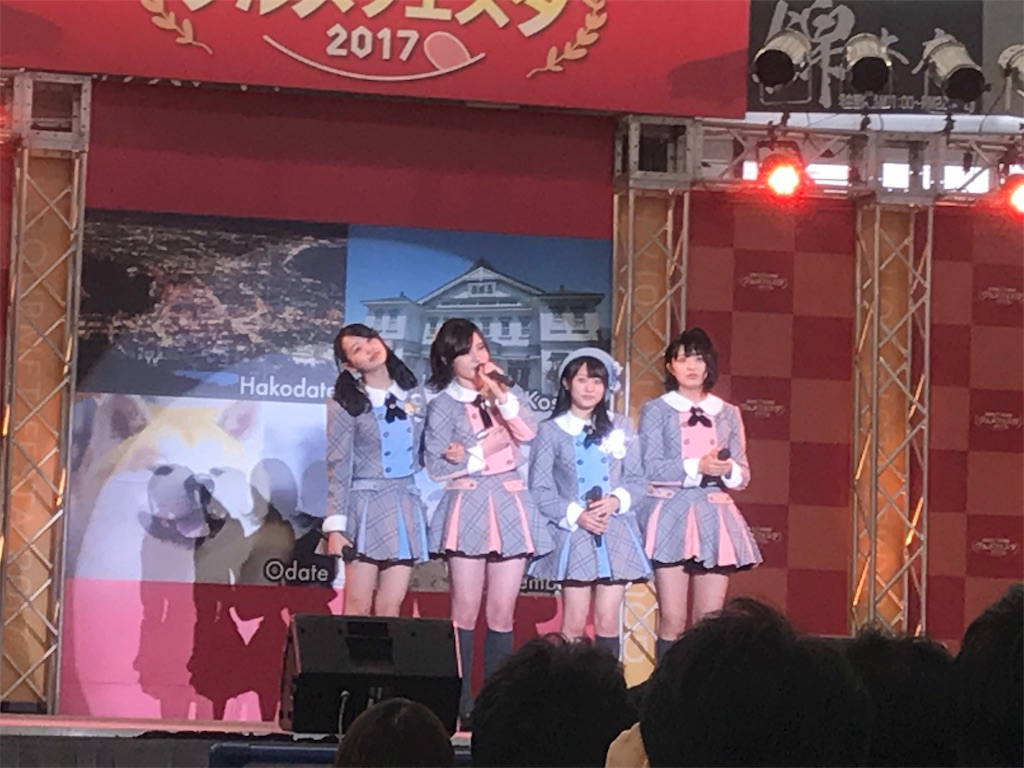 f:id:morisakitaku:20170507172152j:image