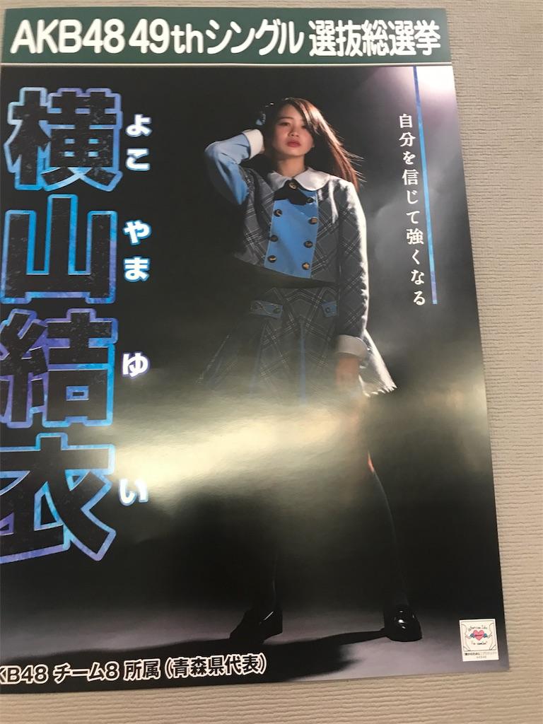 f:id:morisakitaku:20170521011441j:image