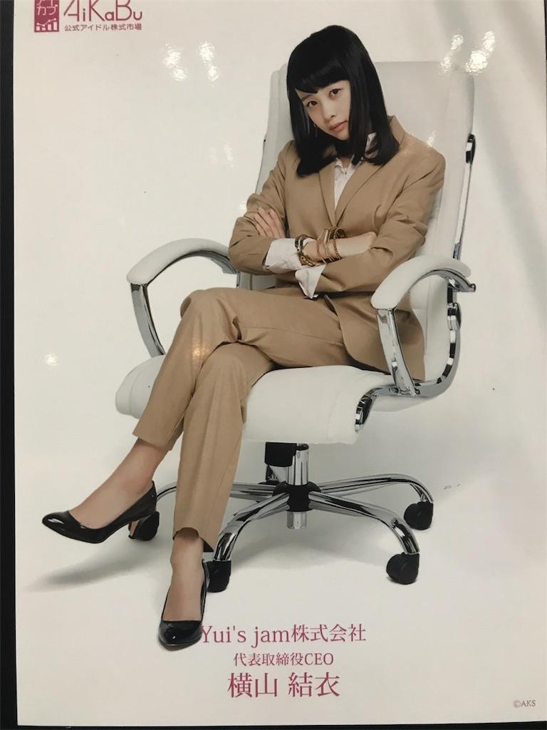 f:id:morisakitaku:20170604193443j:image