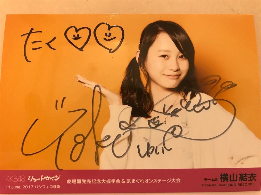 f:id:morisakitaku:20170611213917j:image