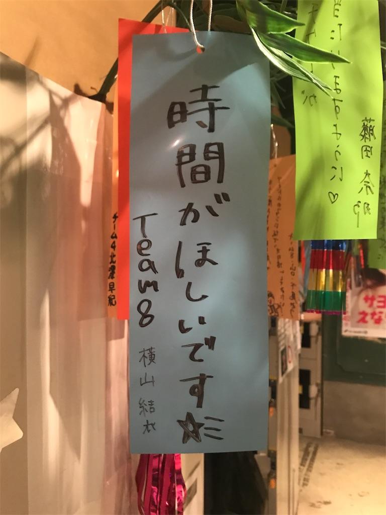 f:id:morisakitaku:20170710061858j:image