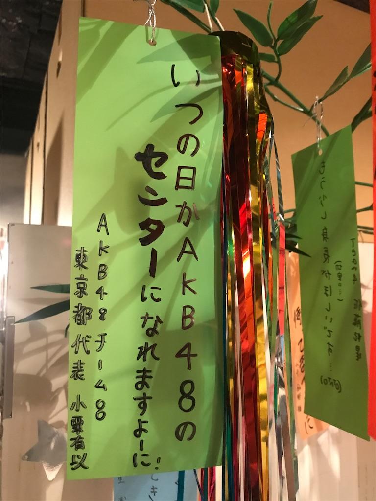 f:id:morisakitaku:20170710062102j:image