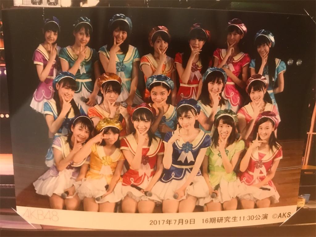 f:id:morisakitaku:20170710063627j:image