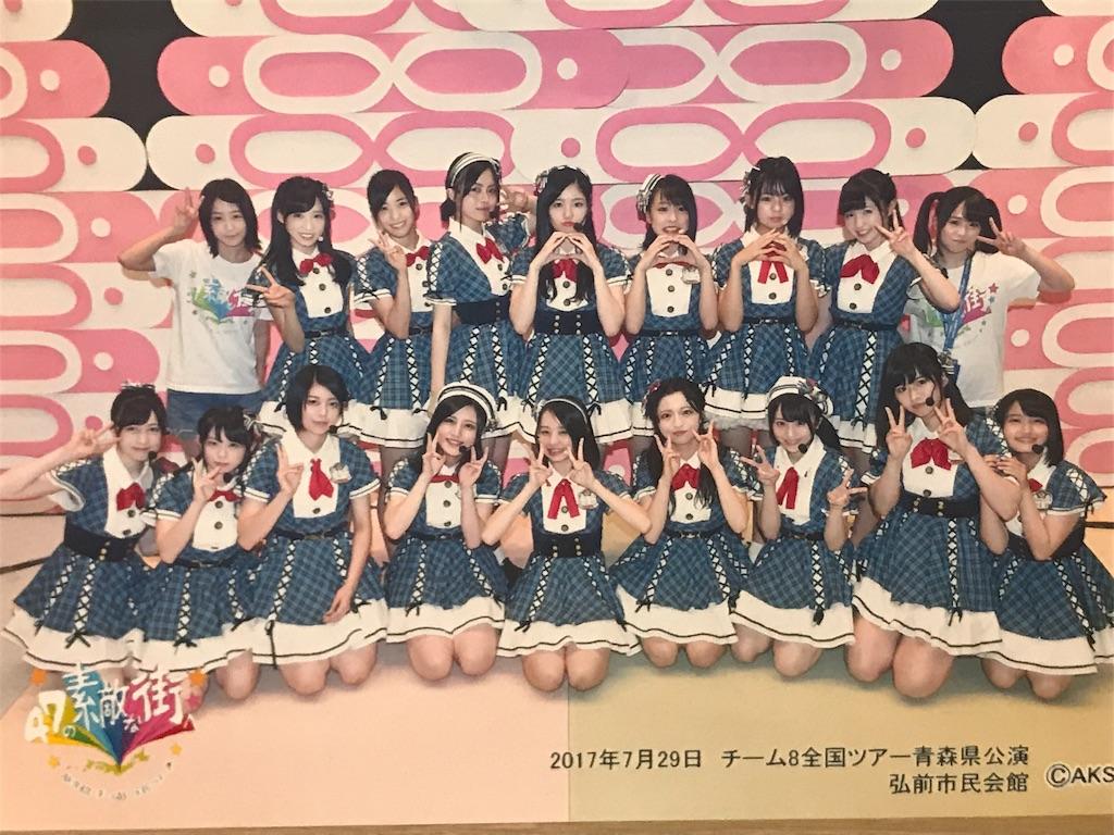 f:id:morisakitaku:20170730112107j:image