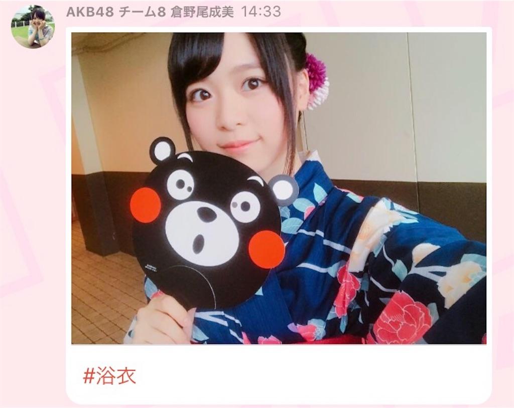 f:id:morisakitaku:20170805184314j:image