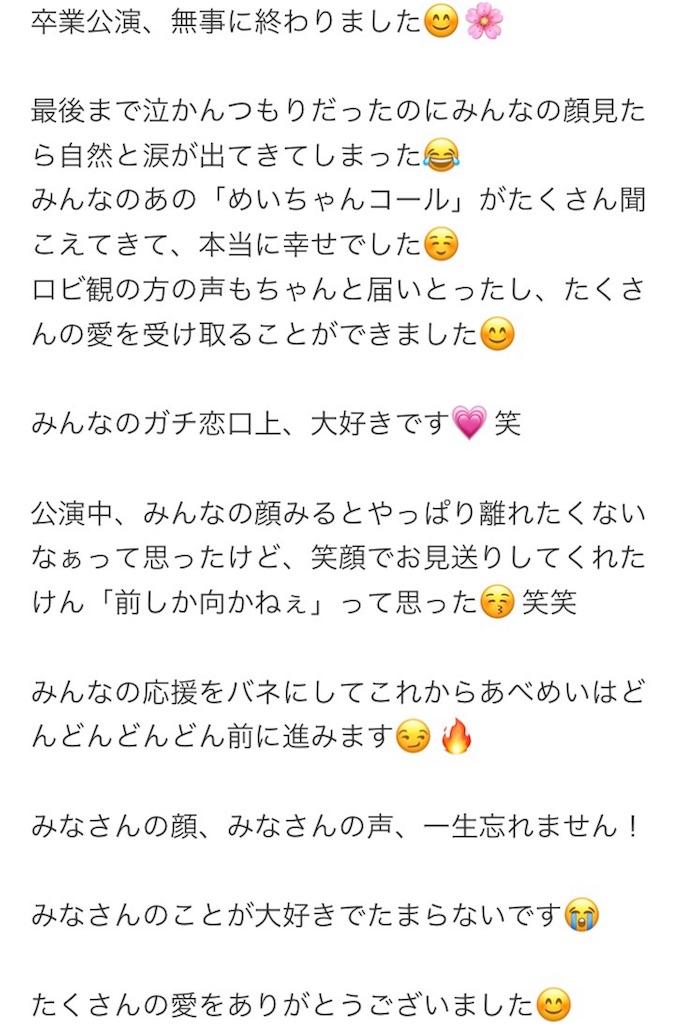 f:id:morisakitaku:20170820221256j:image