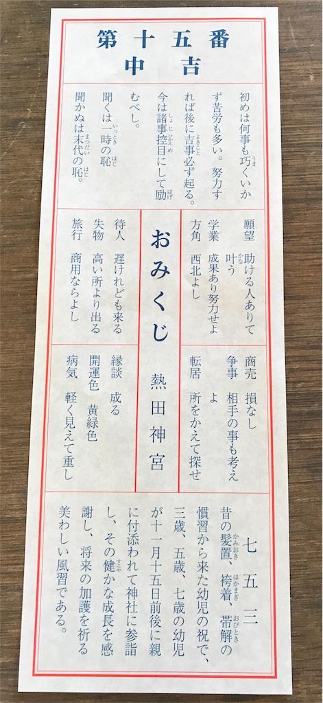 f:id:morisakitaku:20170903200102j:image