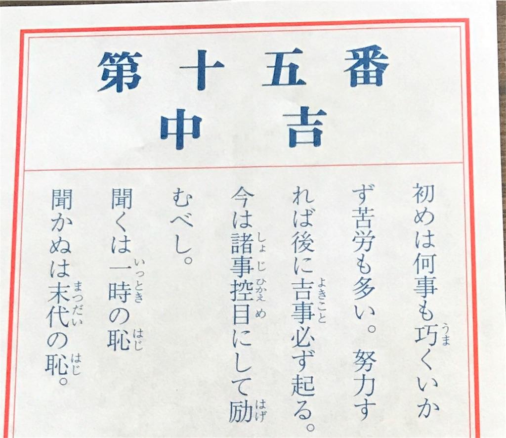 f:id:morisakitaku:20170903202950j:image
