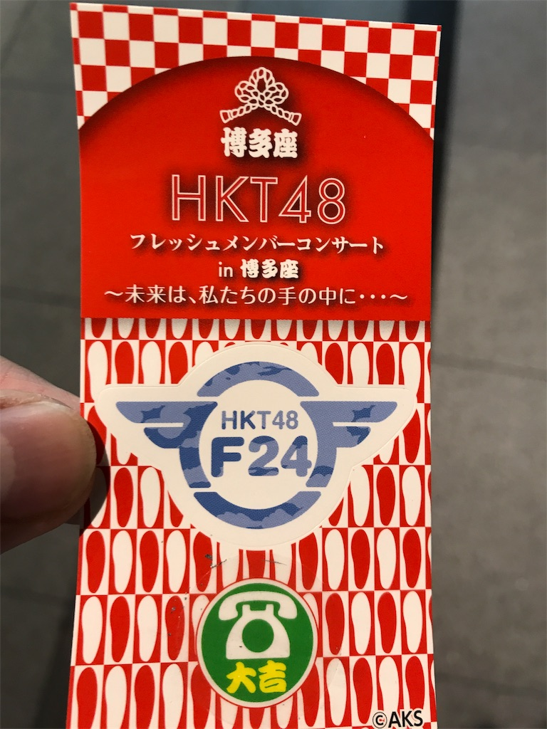 f:id:morisakitaku:20170923174113j:image