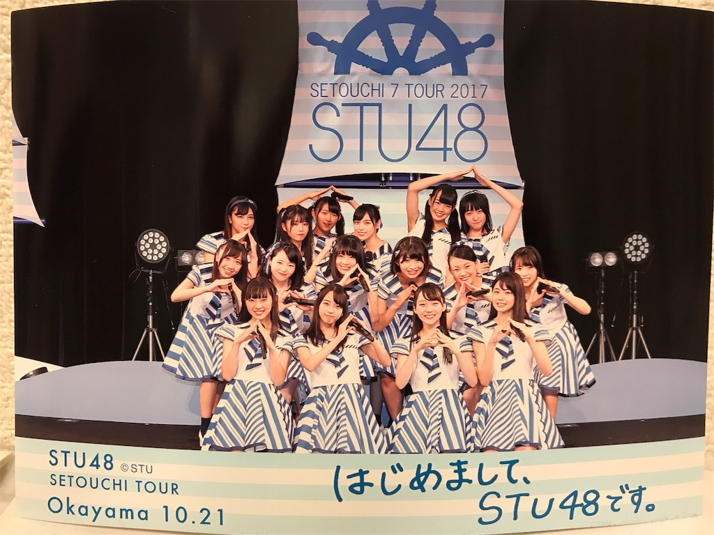 f:id:morisakitaku:20171021230653j:image