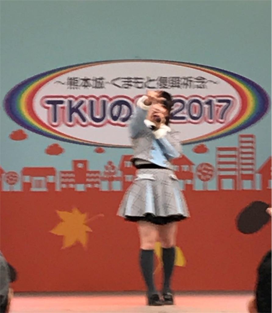 f:id:morisakitaku:20171022145722j:image