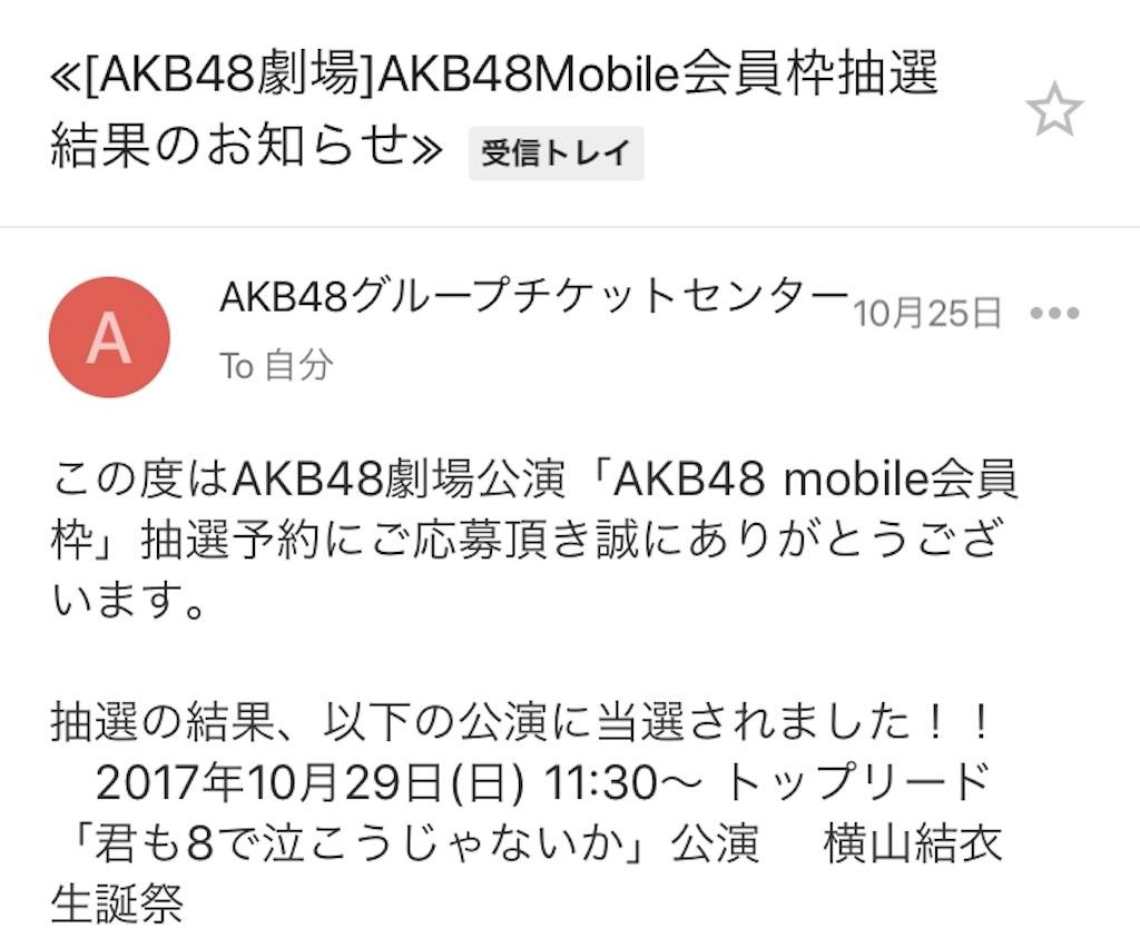 f:id:morisakitaku:20171029143241j:image