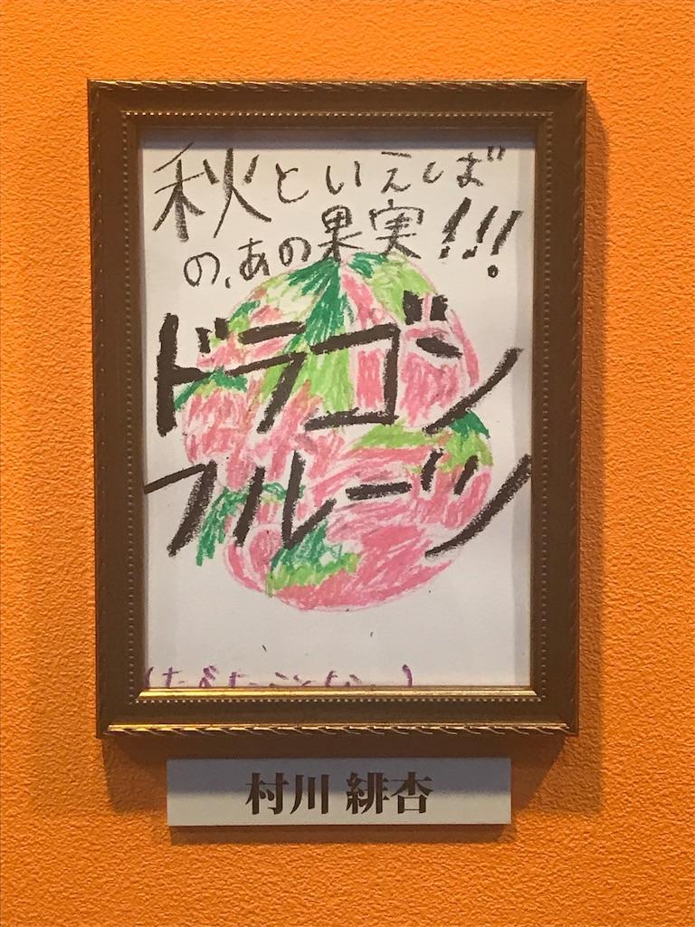 f:id:morisakitaku:20171104222829j:image