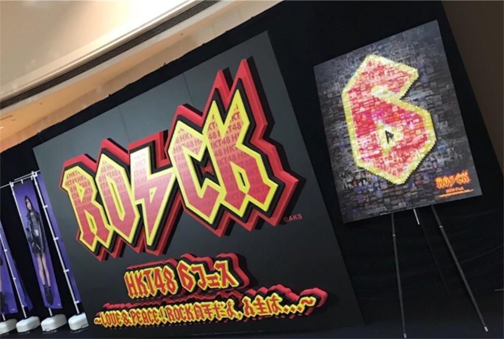 f:id:morisakitaku:20171125082536j:image