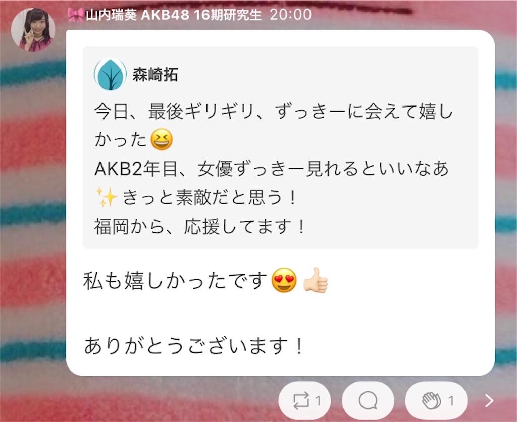 f:id:morisakitaku:20171125203014j:image