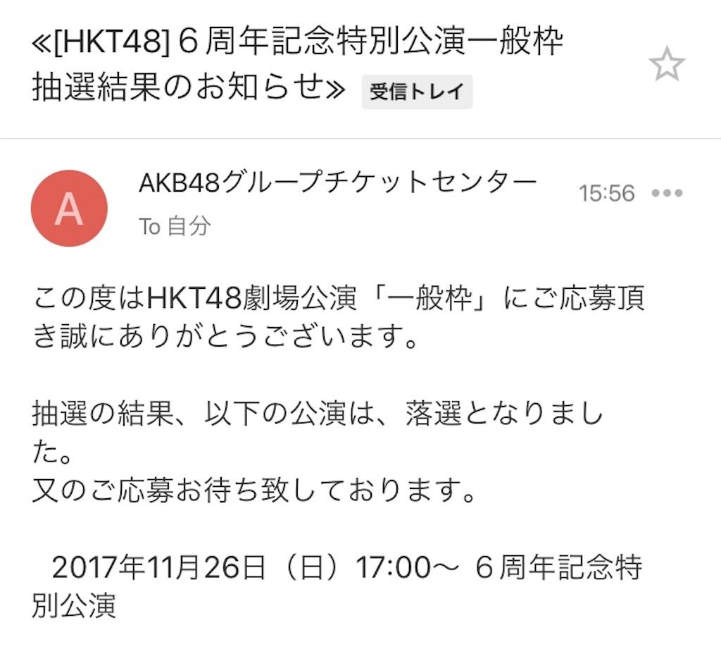 f:id:morisakitaku:20171127231322j:image