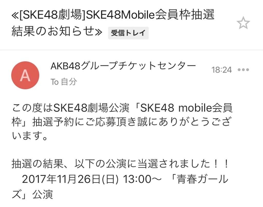 f:id:morisakitaku:20171127231350j:image