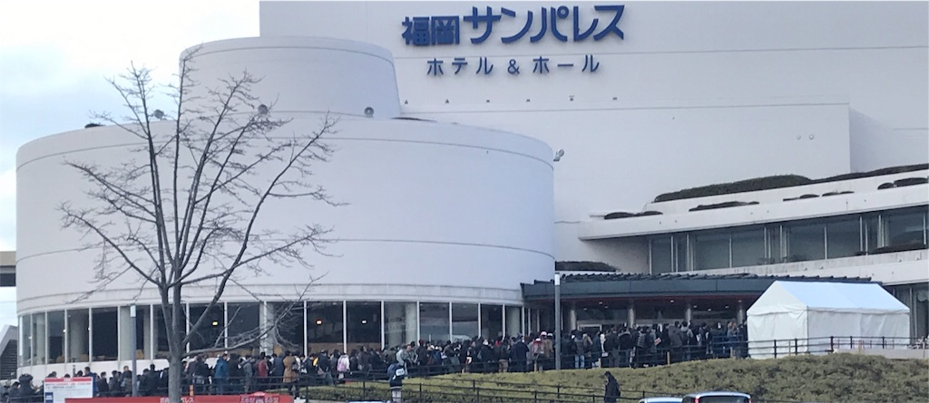 f:id:morisakitaku:20180102093634j:image