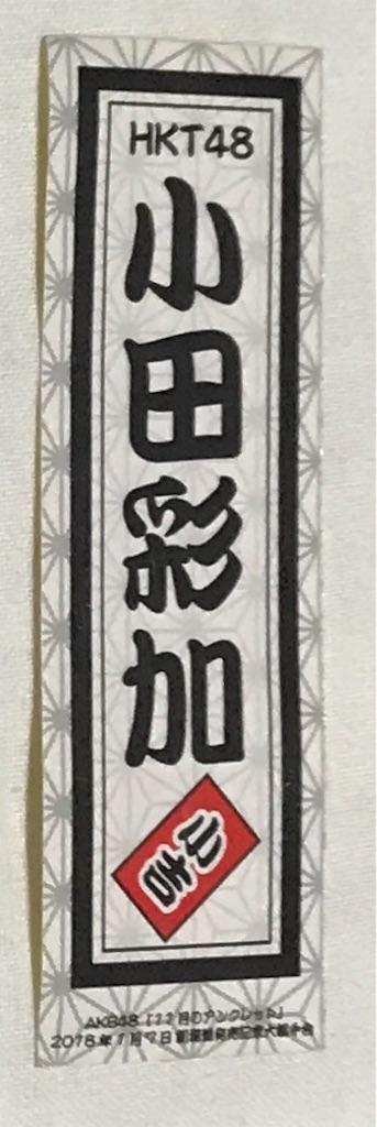 f:id:morisakitaku:20180107232924j:image