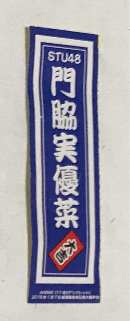 f:id:morisakitaku:20180107232942j:image
