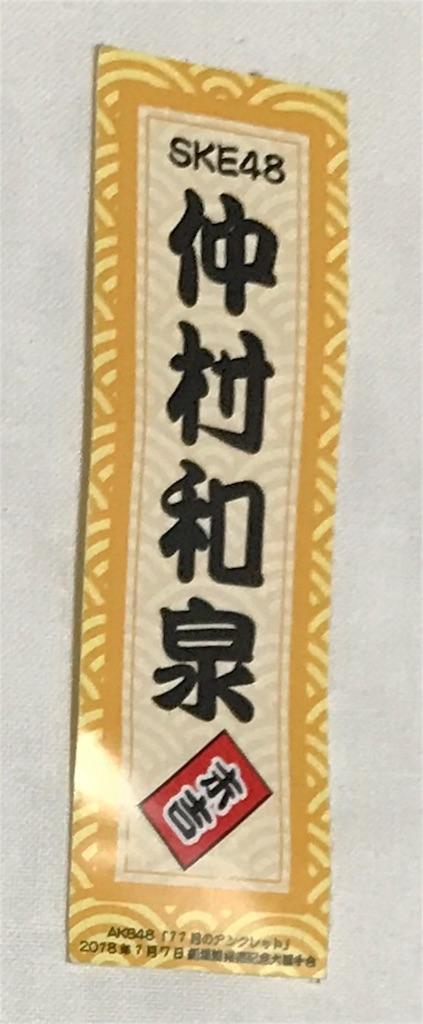 f:id:morisakitaku:20180107233850j:image