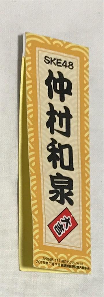 f:id:morisakitaku:20180107233900j:image