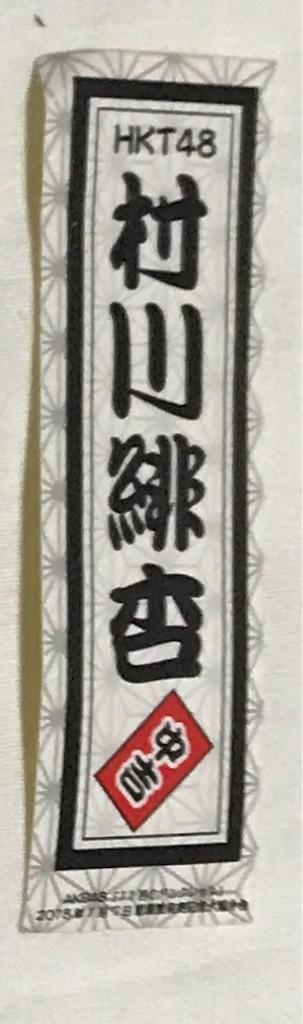 f:id:morisakitaku:20180107234152j:image