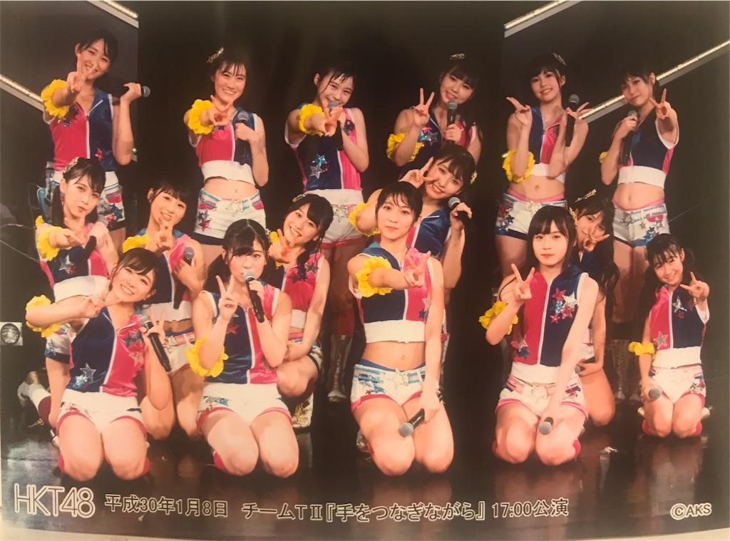 f:id:morisakitaku:20180109013911j:image