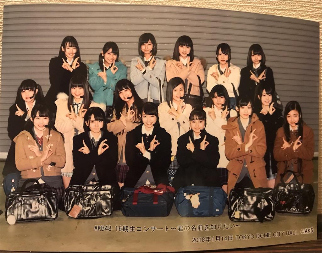 f:id:morisakitaku:20180117211124j:image