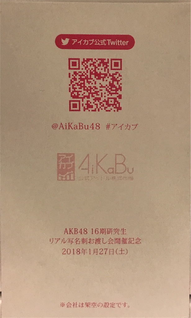 f:id:morisakitaku:20180127211059j:image