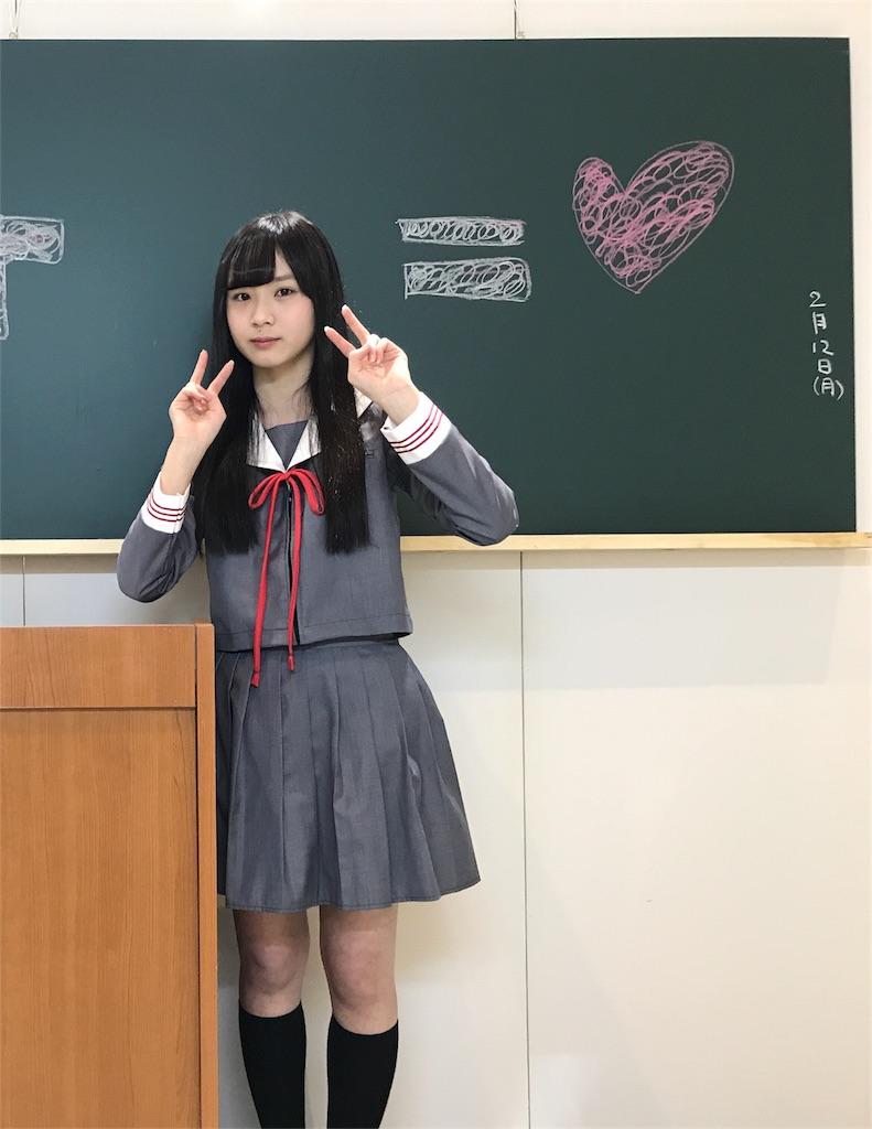 f:id:morisakitaku:20180212171010j:image